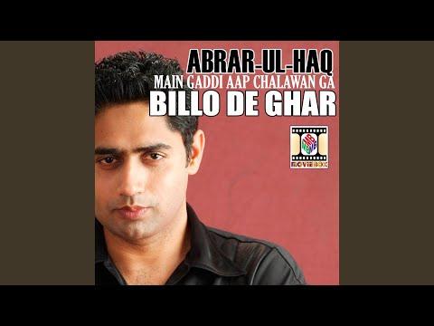 abrar ul haq new pti song mp3 free download