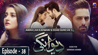 Deewangi - Episode 38 || English Subtitles || 5th August 2020 - HAR PAL GEO