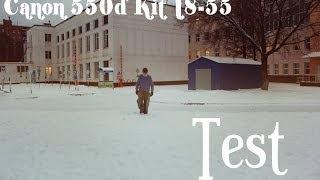 Canon 550D Kit 18-55 - Test(Первое тестовое видео, снятое на Canon 550D Kit 18-55 IS 2., 2014-01-17T16:59:23.000Z)
