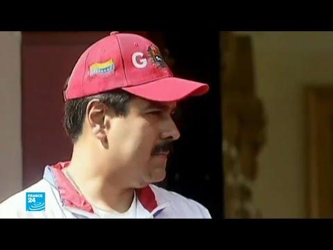 مادورو من سائق حافلة لرئيس لفنزويلا لولاية ثانية  - نشر قبل 2 ساعة