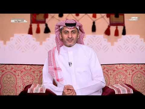 بث مباشر    حلقة الديوانية يوم الاحد ٤ أبريل ٢٠٢١ - القنوات الرياضية السعودية Official Saudi Sports TV