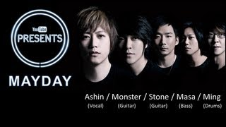 YouTube Presents Mayday Concert