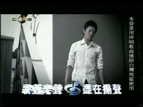 [KTV] 卓義峰 - 愛情乞丐
