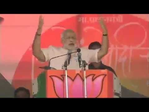 PM Modi's Public Address At Hingoli, Maharashtra