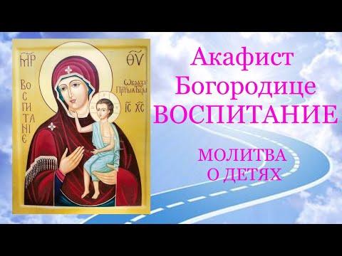 Тихвинская икона Божьей Матери.