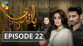 Baandi Episode #22 HUM TV Drama 15 February 2019