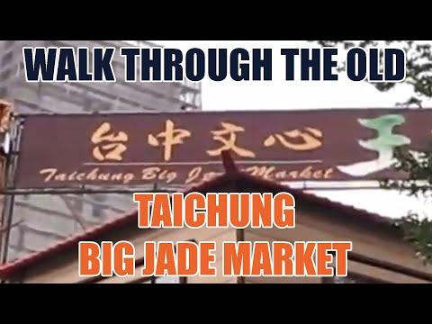 Taichung Big Jade Market
