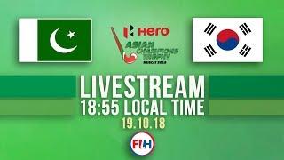 Pakistan v Korea | Men's 2018 Hero Asian Champions Trophy | FULL MATCH LIVESTREAM