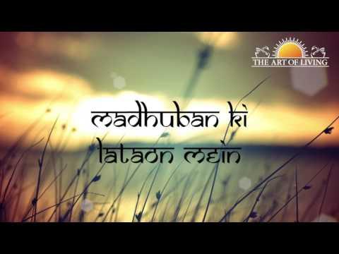 Madhuban Ki Lataon Mein | Guru Songs by Bhanumathi Narasimhan | The Art of Living