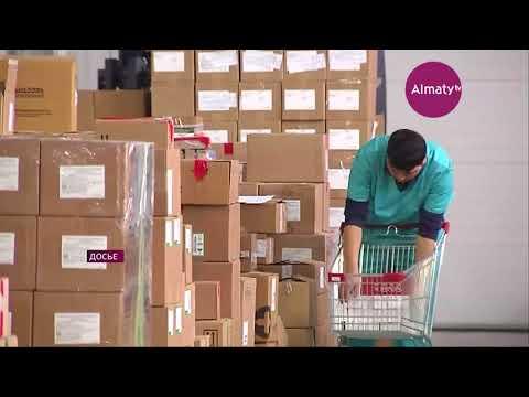 Минздрав просит казахстанцев вернуть в аптеки опасный препарат  (02.08.18)