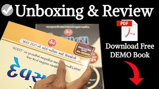 Devsatya Paperset Unboxing & Review | Special Syllabus Addition 2021 | 30% Reduced Course | GSEB