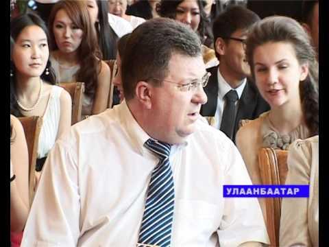 Выпускной Школа при посольстве России в Монголии RUS
