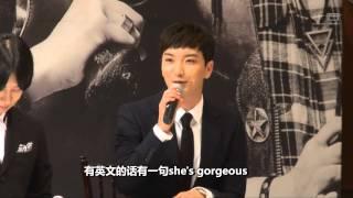 [中字] 140828 Super Junior #MAMACITA 正規七輯發布會現場