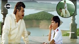 Venkatesh Unseen Best Movie Scene   Telugu Videos   Vendithera