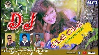 Song: ole dj song nagpuri singer: dilu dilwala smart writer: durga prasad pattnaik music: bablu, taju, joseph & jose recording: banti studio ranchi produ...