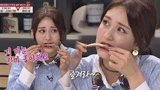 전소미, 미친 비주얼의 양고기 씹고 뜯고(!) 일단 먹자♥  냉장고를 부탁해 140회