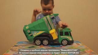 Обзор МУСОРОВОЗ игрушка