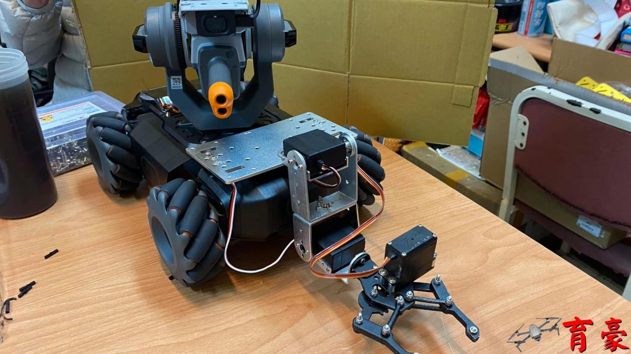 機甲大師s1 改裝3軸機器手臂夾 - YouTube