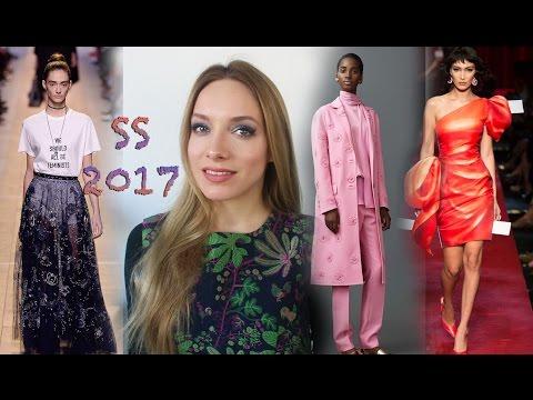 ✅ ТОП 10 МОДНЫХ ТРЕНДОВ Весны-Лета 2017// Fashion trends Spring-Summer 2017