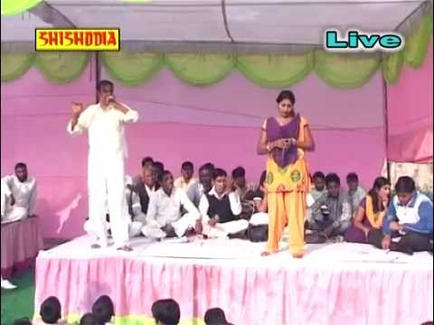 HARYANVI RAGNI---Heri Ulati Ganga Pahad Chadhave Mai Beta Tu Mase ---(Dharamveer & Sarita Kashyap)