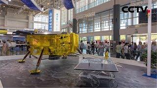 《新中国的第一》 第一个探月工程——嫦娥工程   CCTV