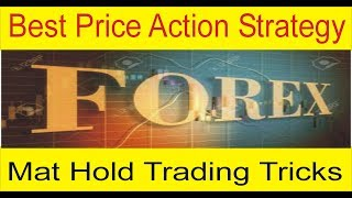 90% Win Mat Hold Candlestick Pattern Trading Strategy | Tani Forex in Hindi and Urdu