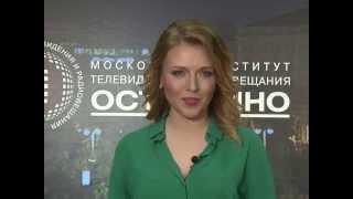 Смотреть видео Юлия Никас - куда сходить в Москве онлайн
