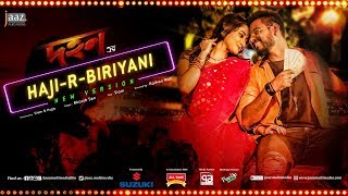 Hajir Biriyani (হাজীর বিরিয়ানী ) New Version | Siam | Pujja | Akassh | Rafi | Jaaz Multimedia