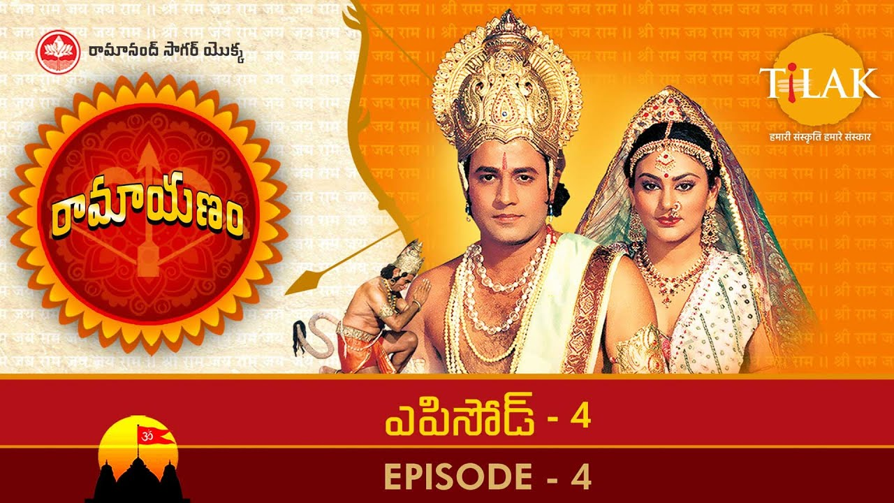 Download Ramayanam | Episode 4 | Ramanand Sagar | Tilak -  Telugu