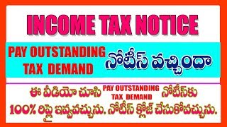 Pay outstanding tax demand notice responce