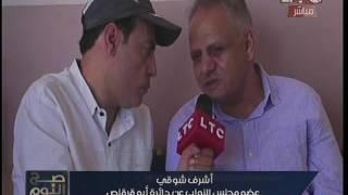 فيديو.. نائب قرية الكرم: الصعيدي بيتعامل على أنه مواطن درجة ثانية