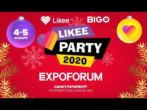 НОВОГОДНЕЕ LIKEE PARTY 2020 В СПБ   ШОК!