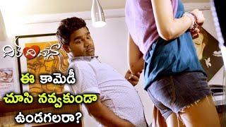 Dil Deewana Movie Scenes - Venu Wonders Comedy - Venu Wonders Rocket Raghava Comedy Scene