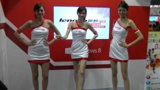 Taiwan computer show dancer lenovo 030M小嵐(張景嵐), 育涵, 欣雅, 開場舞 資訊月 2012.12.04