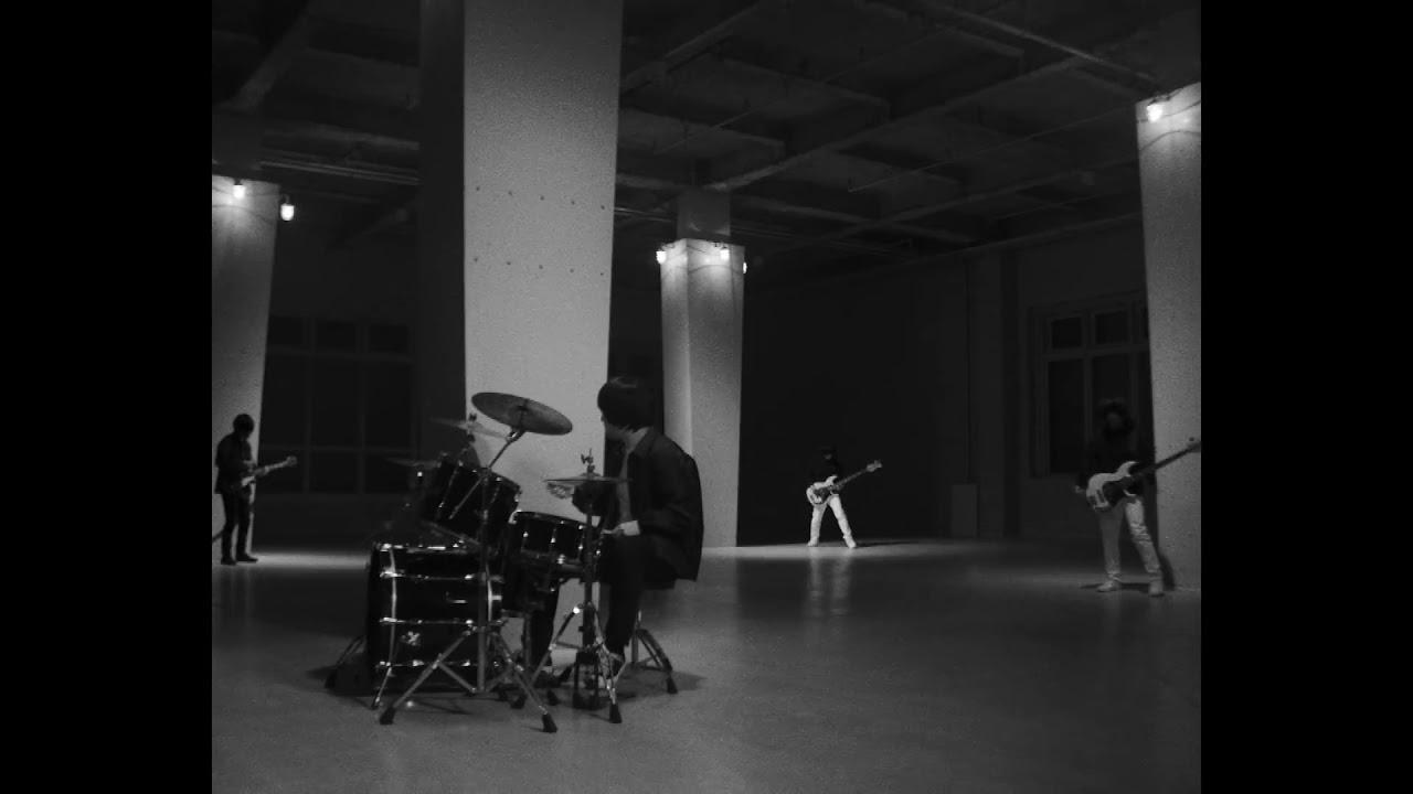 Download Massara『まっさら』MV - Sarazanmai Opening