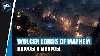 Wolcen: Lords of Mayhem - Обзор. [Выпуск 70]