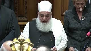 Nouvelle Zélande Récitation de Coran au parlement pour les victimes de l'attaque terroriste