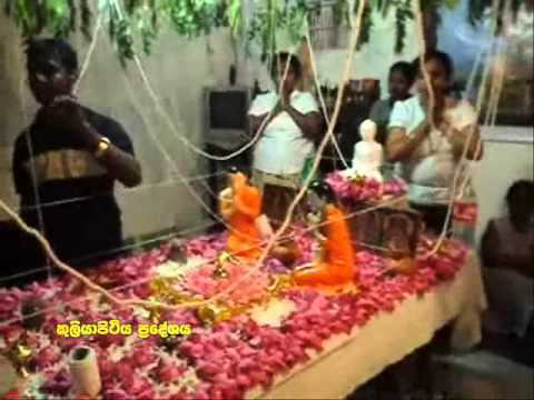Manokaya - Kuliyapitiya Part 1 ( www.jayasriradio.com )