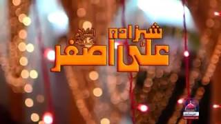 Qasida - Asghar A.s Hussainiat Ki Fatha ki Daleel Hai - Daniyal 2017