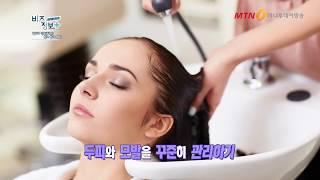 신영일의 비즈정보 플러스 1회 : 앤비앙 소개영상