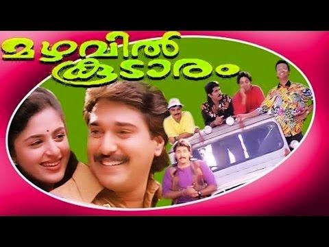 Mazhavilkoodaram : Malayalam Feature Film  : Rahman : Annie : Rajan P Dev