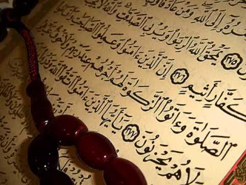 Sourate Ar Rahman Récitée Par Saad El Ghamidi