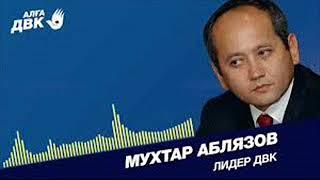 Сделам подарок Назарбаеву 6 июля