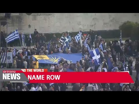 Greeks hold mass protests over name row with Macedonia