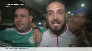 #CAN2019 : l'Algérie au sommet de l'Afrique après sa victoire en finale face au Sénégal