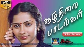 சூழ்நிலை பாடல்கள் | Tamil Situation Songs | Motivational Songs | Philosophical Songs | HD