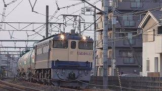 【EF65】高崎線貨物列車 北本-桶川⑫