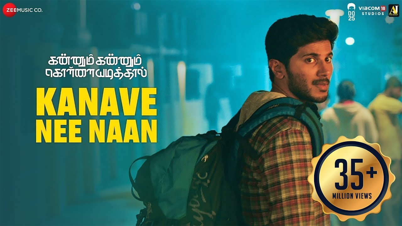 Download Kanave Nee Naan - Kannum Kannum Kollaiyadithaal | Dulquer S, Ritu V & Rakshan | Masala Coffee