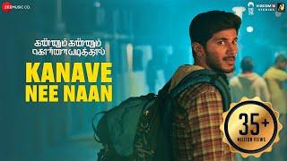 Kanave Nee Naan - Kannum Kannum Kollaiyadithaal | Dulquer S, Ritu V & Rakshan | Masala Coffee