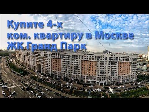 новостройки москвы 4 комнатные